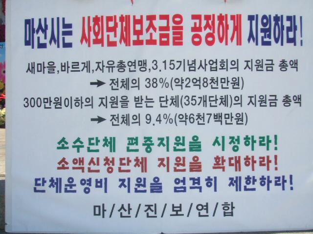 1인시위 이유있다^^
