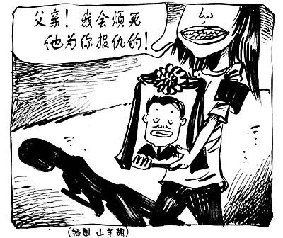 양려연(楊麗娟)의 부친 양근기(楊勤冀)의 유서(遺書)
