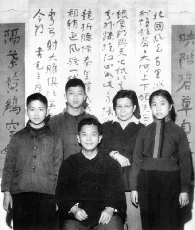 서동(舒同): 중국공산당 대만성 제1대 서기