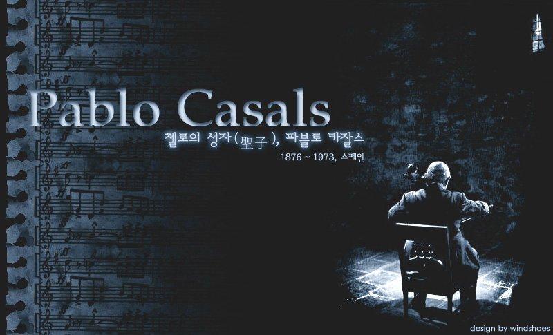 파블로 카잘스/백악관에서 개최한 연주회/새의 노래